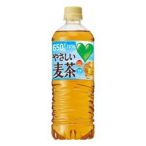 サントリー グリーンダカラ DAKARA やさしい麦茶ペット 650ml 24個セット