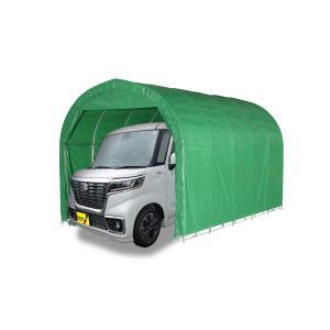 パイプ車庫 640M MGSOR|komeri