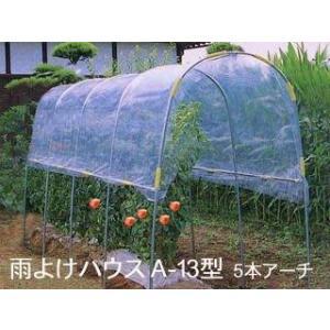 雨よけハウス 13型 用替ビニール|komeri