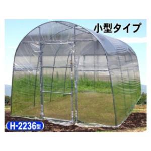 菜園ハウス H−2236型 (約2.3坪タイプ) komeri