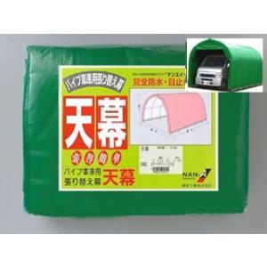 天幕 MG 640M・W6PM用|komeri