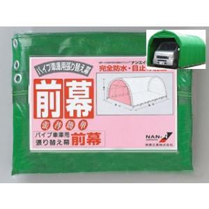 前幕 MG 640M・W6PM用|komeri