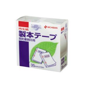 普通紙を使用しているので朱肉がのりやすい製本テープです。