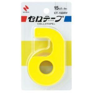ニチバン セロテープ小巻 CT−15DRY 15mm×9m 黄色|komeri