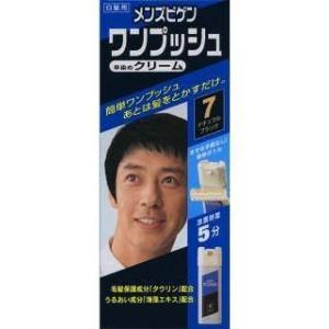 ホーユー メンズビゲン ワンプッシュ 7 ナチュラルブラック|komeri