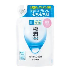ロート 肌研 【ハダラボ】 極潤ヒアルロン乳液 詰替 140ml