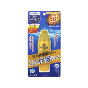 スキンアクア スーパーモイスチャーミルク 40ml
