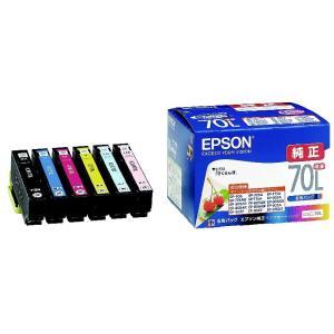 エプソン インクカートリッジ IC6CL70L...の関連商品5