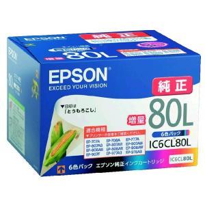 エプソン 純正インクカートリッジ IC6CL80L...