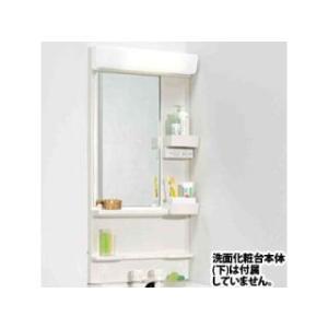 洗面ミラー MD7X1−501XF|komeri
