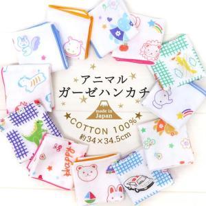 <仕様> 約34.5cm×34cm  <品質表示> 綿100%  <製造国> 日本  ◆お買い物方法...