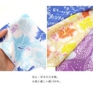 和のやさしさ ガーゼハンカチ ◎二重袷 日本製...の詳細画像3