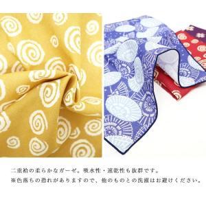 和のやさしさ ガーゼハンカチ ◎二重袷 日本製...の詳細画像4