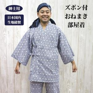 送料無料 介護 パジャマ 寝巻き メンズ 白 二部式 上下 セパレート 日本製 ガーゼ 和ざらし 二重袷 浴衣 旅館 男性 1612-8347|komesihci5