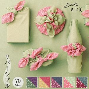 風呂敷 リバーシブル 鮫 桜 70cm 二巾 むす美 35-10169|komesihci5