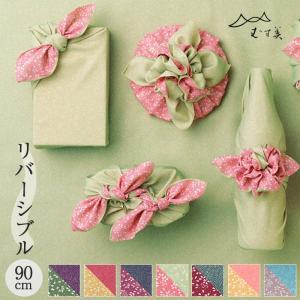 風呂敷 リバーシブル 鮫 桜 90cm 二四巾 むす美 43-10170|komesihci5