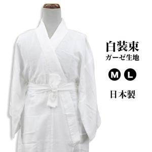 白装束 死装束 白寝巻き ガーゼ 葬式 淨衣 仏衣 滝行衣 修行 下着 白衣 727-7503 komesihci5
