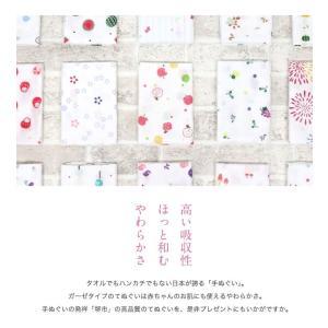 彩(irodori) 手ぬぐい 和モダン ガー...の詳細画像4