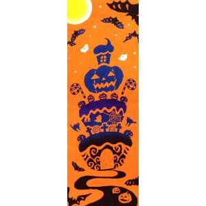 手ぬぐい Halloween castle 注染 てぬぐい 日本製 綿 タペストリー ハンカチ ハロウィン カボチャ NTE-011【メール便8点まで】|komesihci5