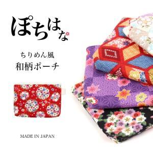 ●和柄ポーチ  <仕様> 縦:約12cm 横:約16cm  <素材> 綿  <生産国> 日本製  ※...