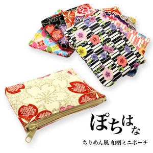●和柄ミニポーチ  <仕様> 縦:約9cm 横:約12.5cm  <素材> 綿  <生産国> 日本製...