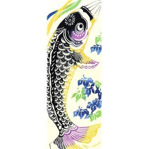 手ぬぐい 昇り鯉 黒 こいのぼり 鯉のぼり こどもの日 端午の節句 鯉幟 本染 注染 日本製 和雑貨 Airashika あいらしか TE-2101-01【メール便6点まで】|komesihci5
