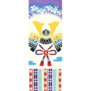 手ぬぐい 兜 かぶと 鎧兜 菖蒲 こどもの日 端午の節句 本染 注染 日本製 和雑貨 Airashika あいらしか TE-2102-01【メール便6点まで】|komesihci5