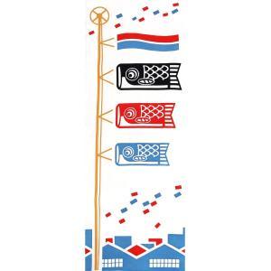 残りわずか 手ぬぐい 鯉幟と町工場 こいのぼり 鯉のぼり 端午の節句 こどもの日 本染 注染 日本製 和雑貨 Airashika あいらしか TE-4001-01【メール便8点まで】|komesihci5