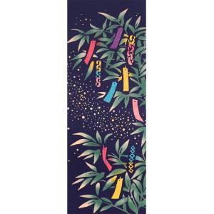 九州初の手ぬぐいブランド「あいらしか」  Airashika(あいらしか)とは、九州の方言で「愛らし...