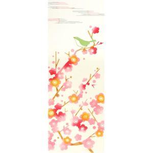 手ぬぐい 春鶯 梅 うぐいす 本染 注染 日本製 和雑貨 Airashika あいらしか TE-6009-01【メール便6点まで】|komesihci5