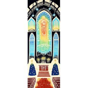 手ぬぐい 聖堂 クリスマス 冬 マリア様 教会 本染 注染 日本製 和雑貨 Airashika あいらしか TE-6010-01【メール便6点まで】|komesihci5
