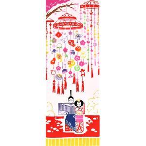 手ぬぐい つるし雛 雛祭り ひなまつり お雛様 お内裏様 本染 注染 日本製 和雑貨 Airashika あいらしか TE-6012-01【メール便6点まで】|komesihci5