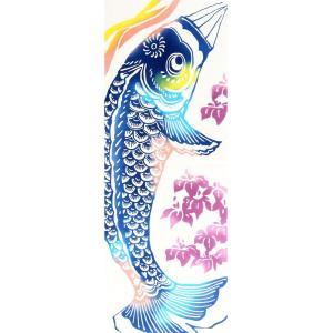 手ぬぐい 昇り鯉 青 こいのぼり 鯉のぼり こどもの日 端午の節句 鯉幟 本染 注染 日本製 雑貨 Airashika あいらしか TE-7006-01【メール便6点まで】|komesihci5