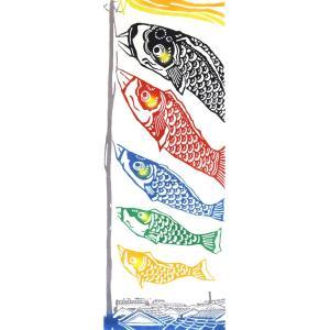 手ぬぐい 鯉のぼり こいのぼり こどもの日 端午の節句 本染 注染 日本製 和雑貨 Airashika あいらしか TE-7007-01【メール便6点まで】|komesihci5