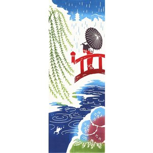 手ぬぐい 柳雨 梅雨 雨季 本染 注染 日本製 和雑貨 Airashika あいらしか TE-7008-01【メール便6点まで】 komesihci5