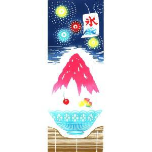 手ぬぐい かき氷 夏 祭り 縁日 氷菓 本染 注染 日本製 和雑貨 Airashika あいらしか TE-7022-01【メール便6点まで】|komesihci5