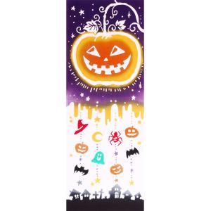手ぬぐい ジャック・オー・ランタン ハロウィン halloween かぼちゃ 秋 本染 注染 日本製 和雑貨 Airashika あいらしか TE-7027-01【メール便6点まで】|komesihci5