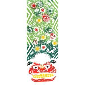 手ぬぐい 獅子舞 正月 縁起 元旦 元日 本染 注染 日本製 和雑貨 Airashika あいらしか TE-7037-01【メール便6点まで】|komesihci5