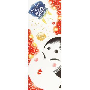 手ぬぐい 大福 節分 豆まき 鬼 福 おかめ 本染 注染 日本製 和雑貨 Airashika あいらしか TE-7038-01【メール便6点まで】|komesihci5