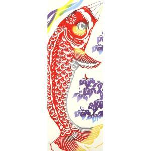 手ぬぐい 昇り鯉 赤 こいのぼり 鯉のぼり こどもの日 端午の節句 鯉幟 本染 注染 日本製 和雑貨 Airashika あいらしか TE-8001-01【メール便6点まで】|komesihci5