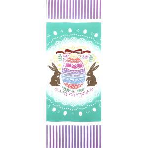手ぬぐい ハッピーエッグ イースター 復活祭 兎 春 本染 注染 日本製 和雑貨 Airashika あいらしか TE-8006-01【メール便6点まで】|komesihci5