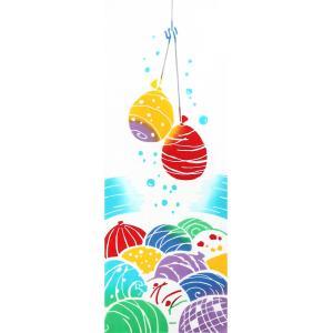 手ぬぐい ヨーヨー釣り 夏 祭り 縁日 本染 注染 日本製 和雑貨 Airashika あいらしか TE-8010-01【メール便6点まで】|komesihci5