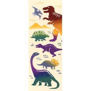 手ぬぐい 額縁 恐竜 博物館 子供 本染 日本製 和雑貨 Airashika てぬぐい あいらしか ...