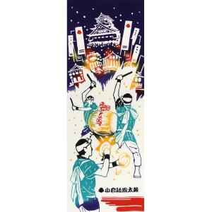 手ぬぐい 小倉祇園太鼓 北九州 福岡 夏 祭り イベント 行事 本染 日本製 和雑貨 Airashika てぬぐい あいらしか TE-9007-00【メール便6点まで】|komesihci5