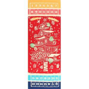 手ぬぐい 額縁 アドベントカレンダー クリスマスツリー タペストリー インテリア 日本製 和雑貨 A...