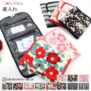 小紋工房 (和KOMONO)  宇仁繊維社オリジナルの「和KOMONO」は、日本オリジナルにこだわり...
