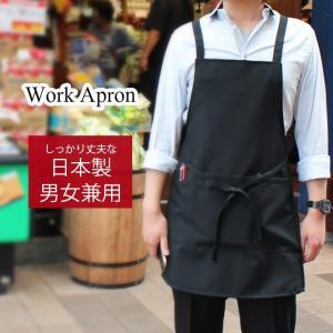 エプロン 男女兼用 日本製 黒 ブラック ショート カフェ ワーク フラワーショップ 雑貨屋 YG-41260【メール便1点まで】|komesihci5