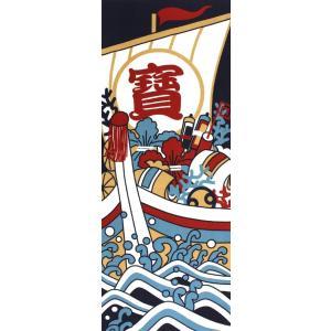 手ぬぐい 宝船 新年 縁起物 ヤギセイ てぬぐい 捺染 片面染め 日本製  手拭い YST-006【メール便6点まで】 komesihci5