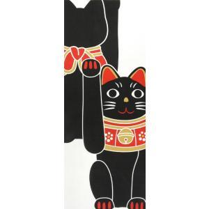 手ぬぐい 黒招き猫 ネコ 猫 ヤギセイ てぬぐい 捺染 片面染め 日本製  手拭い YST-047【メール便6点まで】 komesihci5