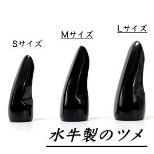三線 ツメ 撥 バチ 水牛のツノ製 M(7cm)